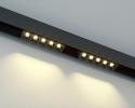 Светодиодный светильник Mag.Line.Focus.34 x5