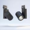 Светодиодный светильник GLOBAL M10